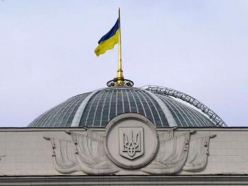 Влада розглядає Україну як бізнес-проект. Думка громадського діяча