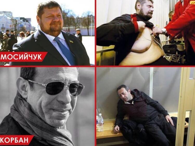 Хто з них чоловік? Шаржі на заарештованих і раптово хворих нардепів у порівнянні з Надією Савченко. Або як жінка в ворожому полоні обійшла Мосійчука, Корбана, Мельника та Рудківського.