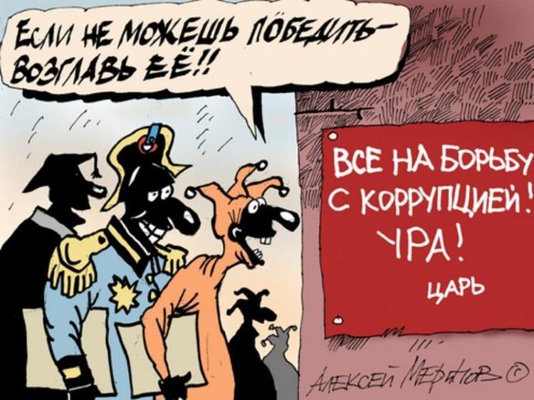 Хто і наскільки обікрав український народ? Саакашвілі назвав прізвища корупціонерів