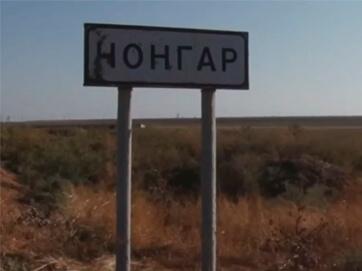 Чонгар. Кримські татари та Правий сектор відвойовують Крим. Початок народної блокади