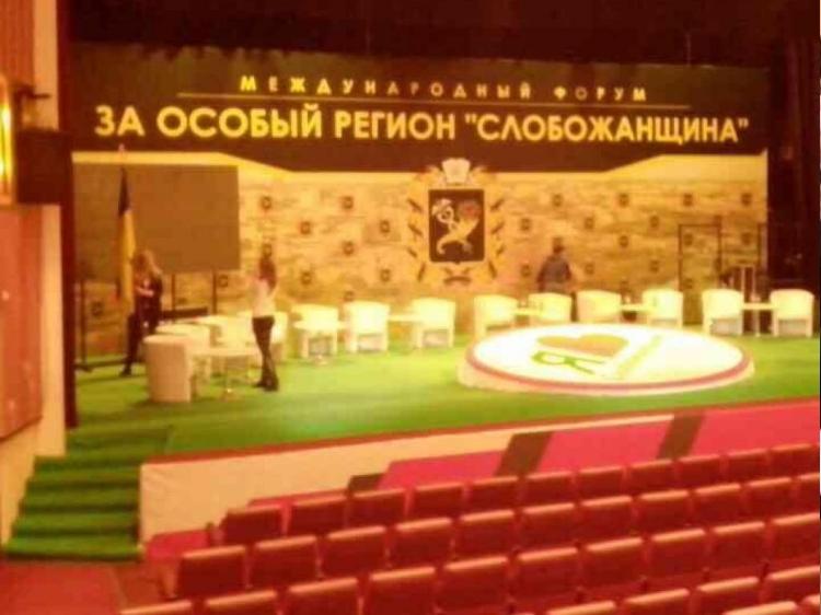 Харьковские сепары дошли до Киева, но обломались. Форум «За особый регион Слобожанщина» разогнали столичные активисты