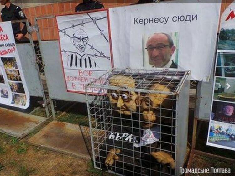 Кернес має сісти за грати - активісти принели під будівлю суду в Полтаві лялькового мера Харкова у клітці