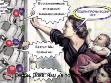Нова пісня про Путіна