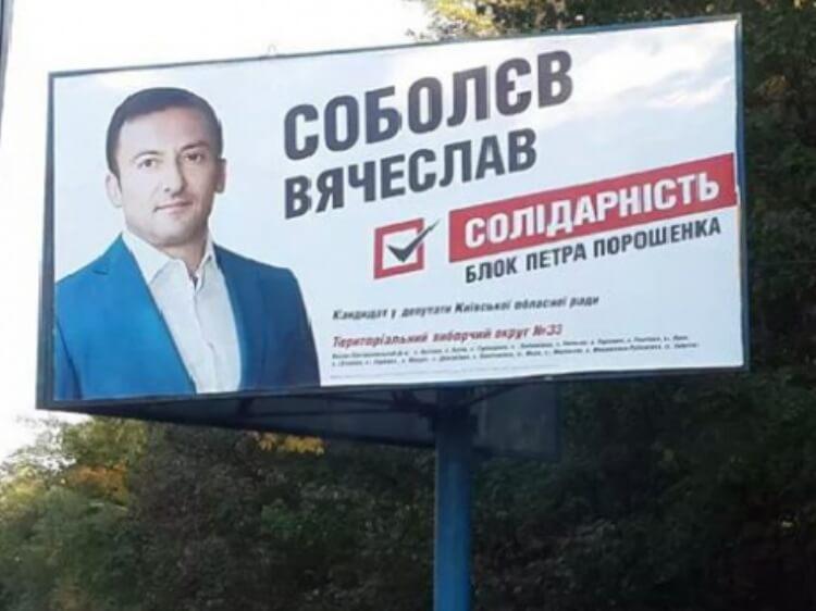 Балотується в депутати і тримає магазини в ДНР