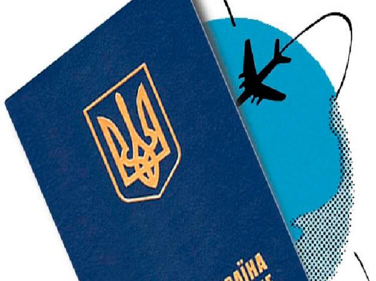 Паспорт за 170 грн – на українцях протягом багатьох років заробляють мільйони…