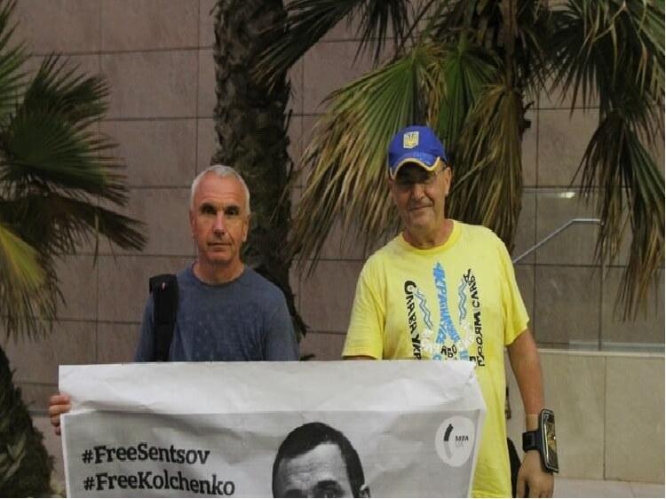 """""""Свободу політв'язням! А Путіна під міжнародний трибунал!"""" - Мітинг у Тель-Авіві під поольством РФ 8 вересня"""