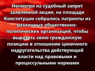 У Харкові відбувся марш на підтримку політв'язнів Андрія Медведька та Дениса Поліщука. Їх звинувачують у вбивстві Олеся Бузіни. Активісти пройшли містом до будівлі обласної міліції