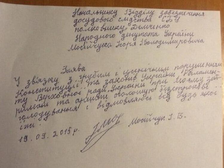 Мосійчук пояснив, чому пішов на голодовку