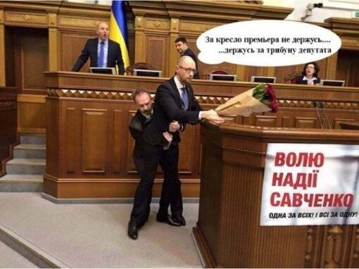 Квіти та обійми - скандальне винесення Яценюка з тибуни нардепом Барною