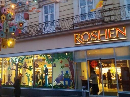 Народне бажання. Президента підштовхують продати Рошен. Невідомі розмістили оголошення про продаж магазинів