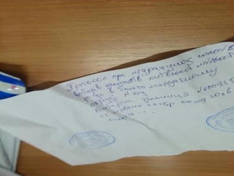 Київ – грубі порушення на виборах під час прийому протоколів