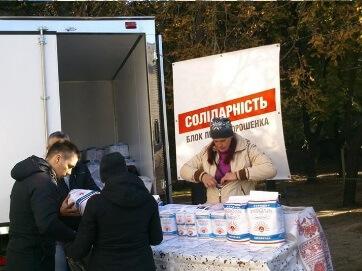 Дніпропетровськ. Солідарність підкуповує городян? Ярмарок під політичними банерами