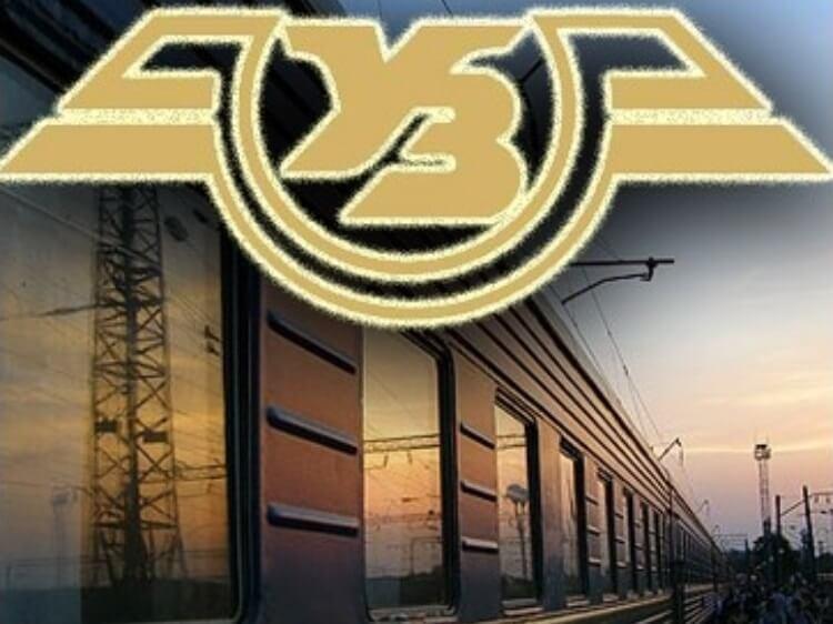 «Укрзалізниця» підтримувала терористів «ДНР»