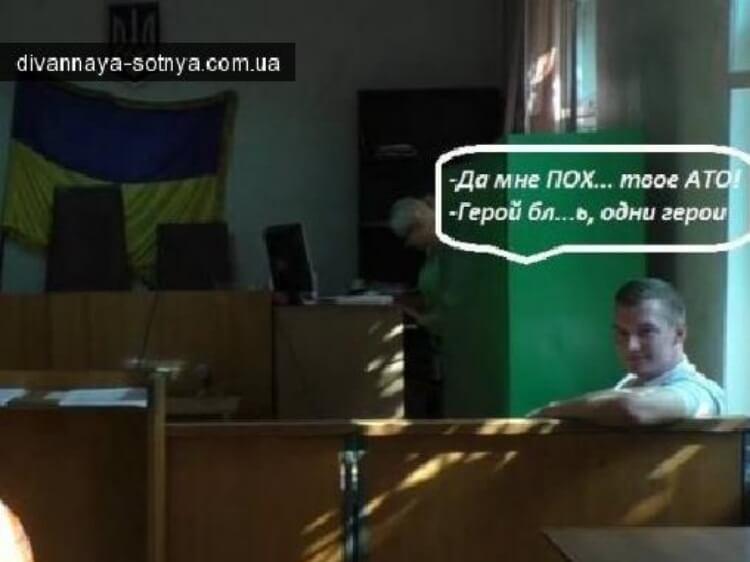 Скандальний суд. Прокурор Дикий обматюкав демобілізованого бійця просто під час засідання
