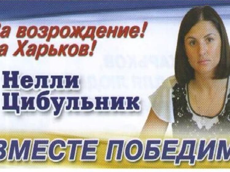 Політична агітація просто в школі. Скандал довкола навчальних закладів Жовтневого району в Харкові