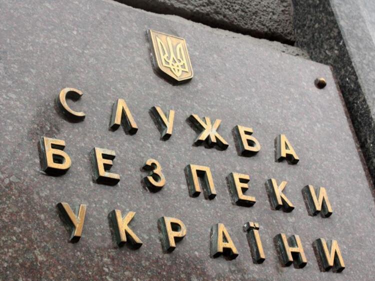 Злочинці в СБУ. 25 чоловік звільнили за корупцію