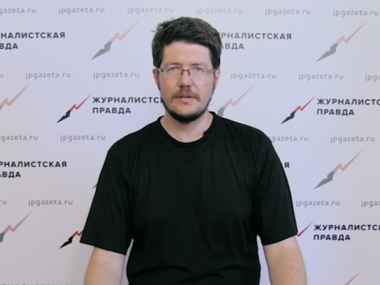 Гори в пеклі ХНР! Сепаратист зазіхнув на Харків